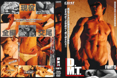 D.M.T Fight 5 | Download from Files Monster